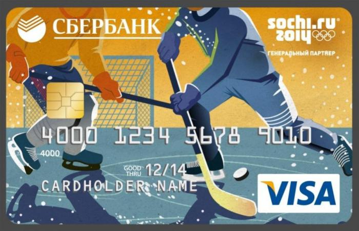 how to activate a savings bank card
