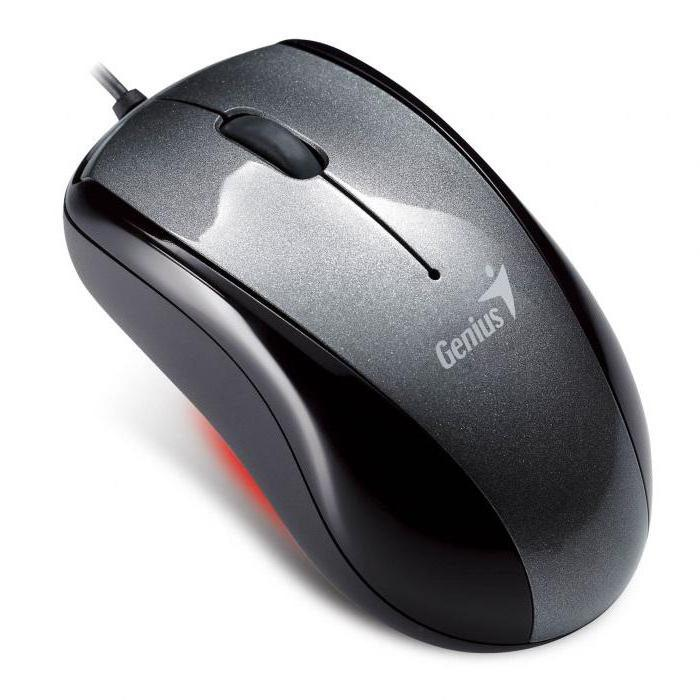 mouse genius nx 7000 black
