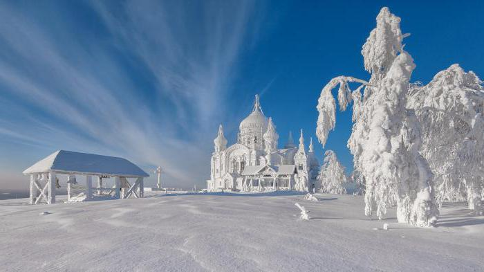distribution of precipitation over the territory of russia is determined by