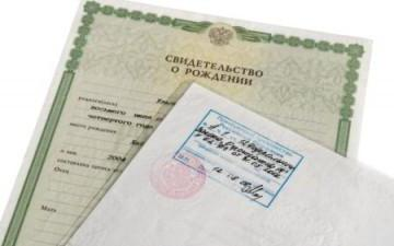 registration of citizens of the Russian Federation at the place of residence